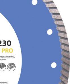Disc diamantat Baumesser BP230 Beton PRO Turbo 230 mm 230×2,6×22,2 pentru plăci de pavaj, gresie, cărămidă
