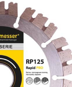 Disc diamantat Rapid Pro 125 mm, pentru beton, gresie, cărămidă și dale pentru pavaj
